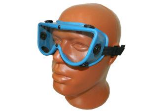 Очки защитные токаря с непрямой вентиляцией ЗН-4