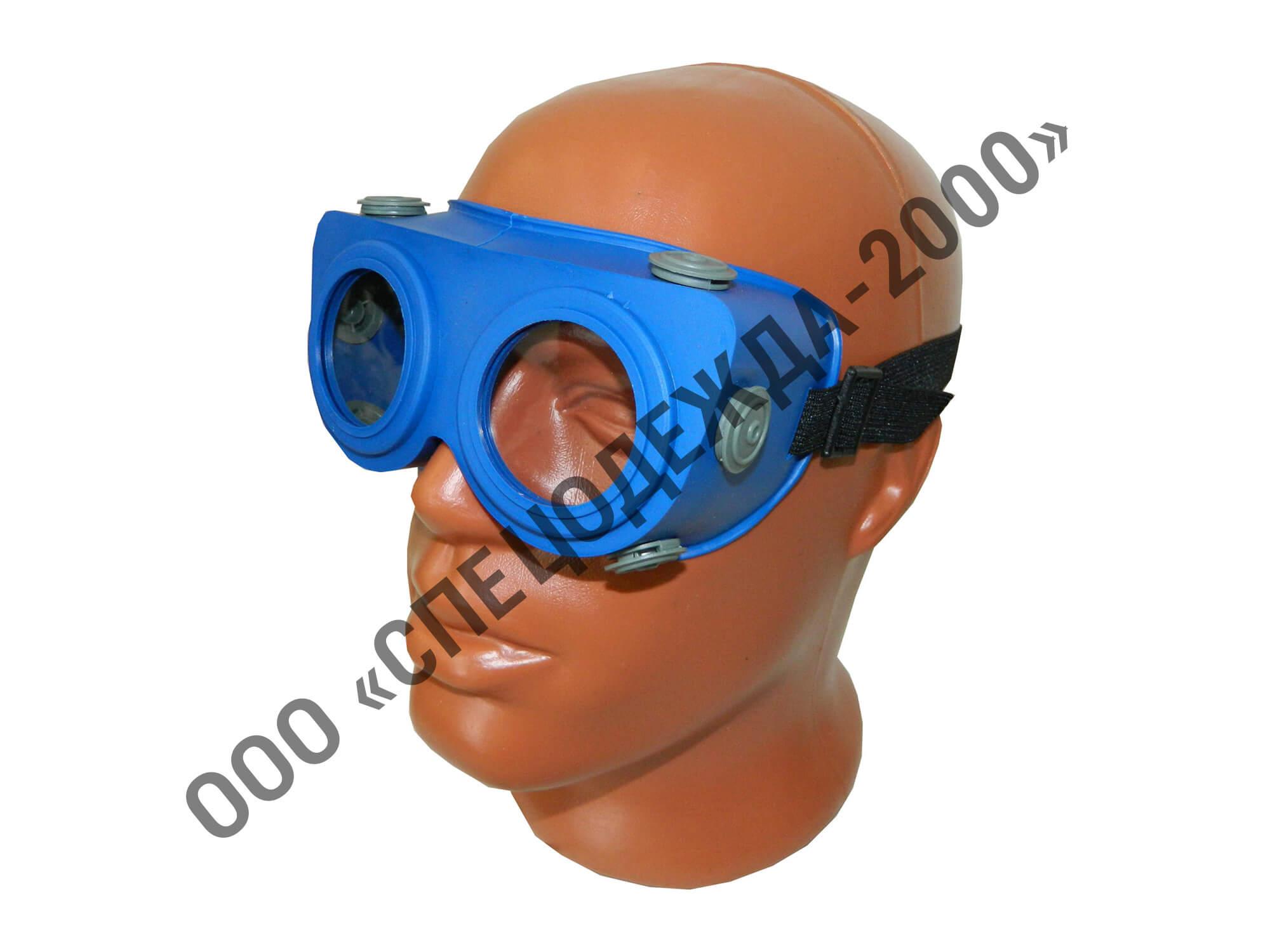 Очки защитные токаря с непрямой вентиляцией ЗН-13