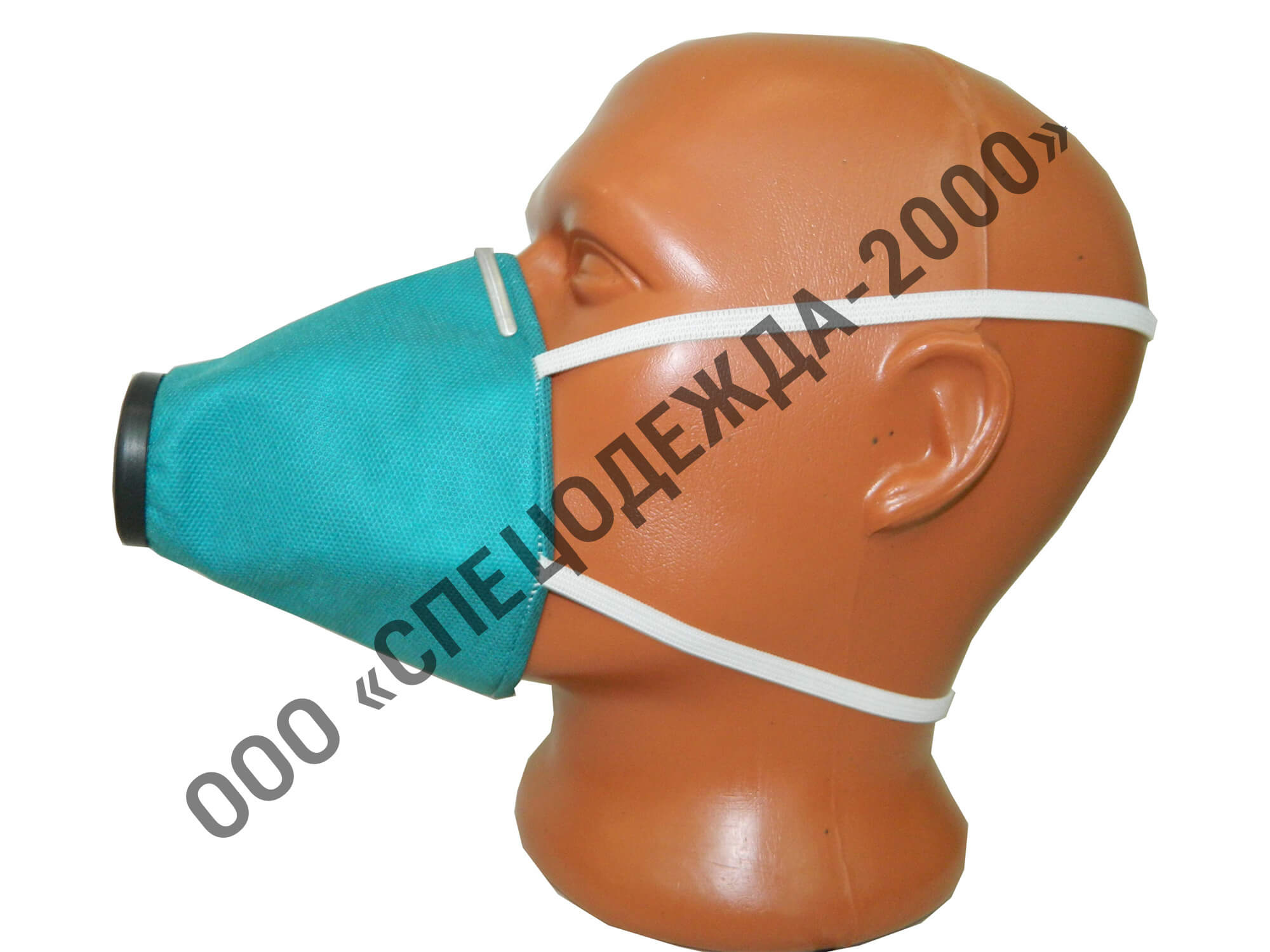 Полумаска защитная фильтрующая У2-К люкс (индивидуальная упаковка)
