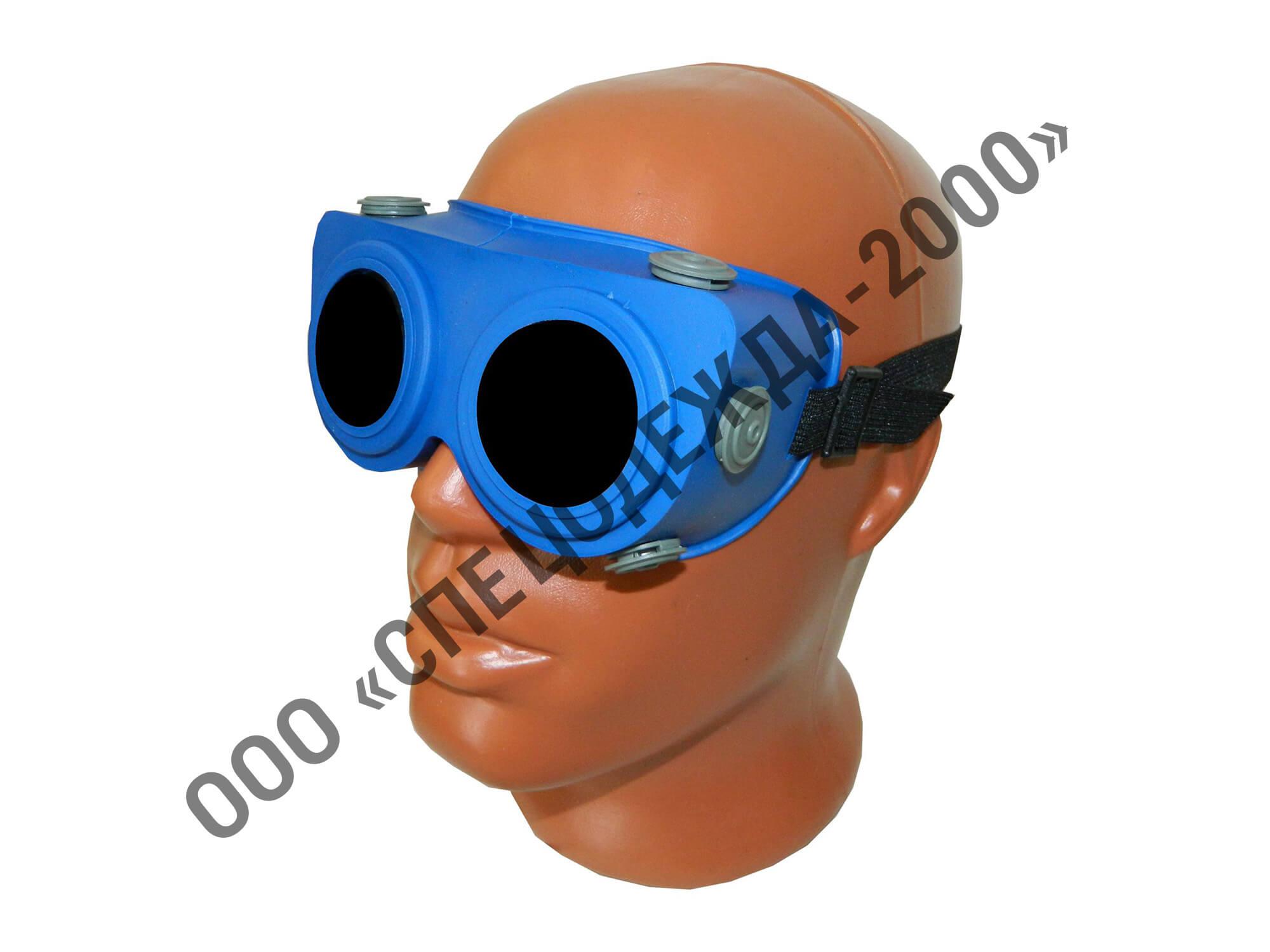 Очки газосварщика ЗН-56 (ЗН-13 Г) (пластик)